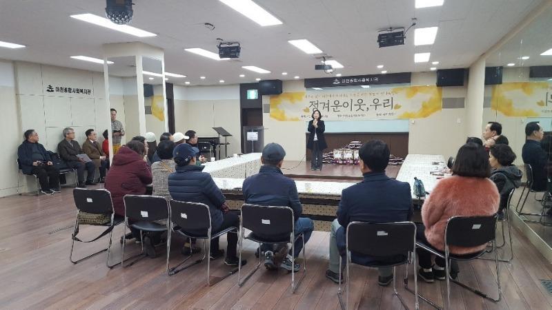 10.30 송파경찰서 정겨운 이웃 우리 행사에 참가..jpg