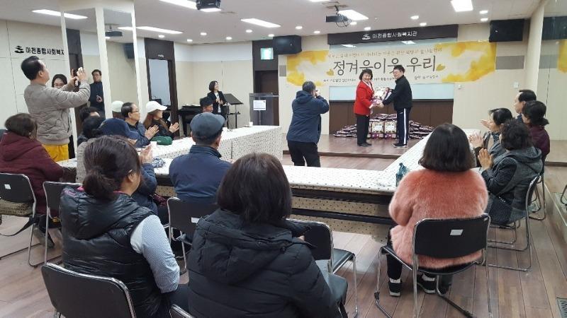 10.30 송파경찰서 정겨운 이웃 우리 행사에 참가.jpg